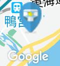 小田原市保健センターのオムツ替え台情報