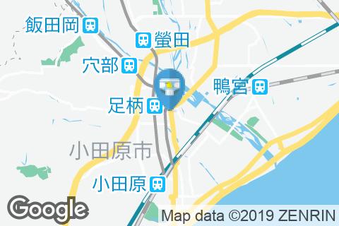 ネッツトヨタ神奈川 ウエインズ小田原扇町店のオムツ替え台情報