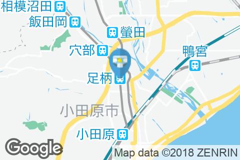 足柄駅(改札内)のオムツ替え台情報