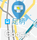 ココス 小田原店のオムツ替え台情報