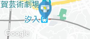 汐入駅(改札内)のオムツ替え台情報