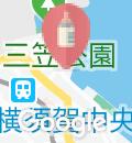 横須賀市役所 救急医療センター(1F)の授乳室情報