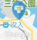 さいか屋横須賀店のオムツ替え台情報