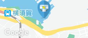 YOKOSUKA軍港クルーズツアー(船内)のオムツ替え台情報