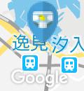 横須賀駅(改札内)のオムツ替え台情報