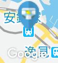 安針塚駅(改札内)のオムツ替え台情報