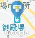 御殿場駅(改札内)のオムツ替え台情報