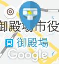 マックスバリュ御殿場東田中店のオムツ替え台情報
