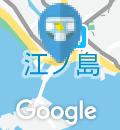 湘南港ヨットハーバー(3F)のオムツ替え台情報