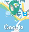 新江ノ島水族館(1F)の授乳室・オムツ替え台情報