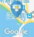 新江ノ島水族館(1F)のオムツ替え台情報