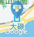 大磯駅(改札内)のオムツ替え台情報