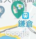 鎌倉市子育て支援センター(2F)の授乳室・オムツ替え台情報