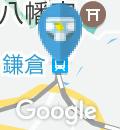 JR鎌倉駅東口公衆トイレのオムツ替え台情報