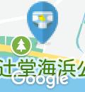 西友辻堂店(1F)のオムツ替え台情報