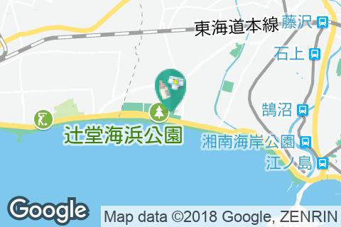 県立辻堂海浜公園 辻堂ジャンボプールの授乳室・オムツ替え台情報