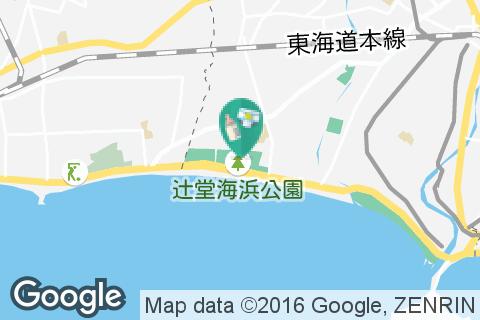 県立辻堂海浜公園の授乳室・オムツ替え台情報