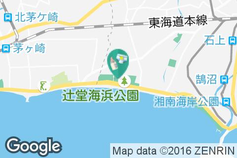 辻堂海浜公園交通展示館の授乳室・オムツ替え台情報