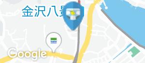京浜急行電鉄(京急) 金沢八景駅(改札内)(1F)のオムツ替え台情報