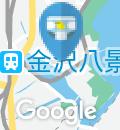 バーミヤン 横浜野島公園店のオムツ替え台情報