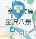デニーズ 金沢八景店のオムツ替え台情報