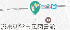 茅ヶ崎市役所 浜竹子育て支援センターのびのびの授乳室・オムツ替え台情報