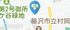 華屋与兵衛 藤沢弥勒寺店のオムツ替え台情報