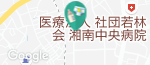 湘南藤沢徳洲会病院(1F)の授乳室・オムツ替え台情報