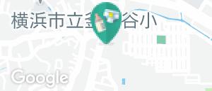 釜利谷地区センター(1F)の授乳室・オムツ替え台情報