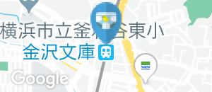 金沢文庫駅(改札内)のオムツ替え台情報