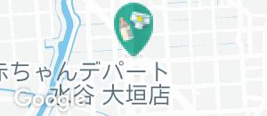 (株)赤ちゃんデパート水谷 大垣店(1F)の授乳室・オムツ替え台情報