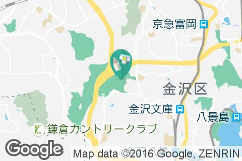 横浜市金沢自然公園(バーベキュー広場)の授乳室・オムツ替え台情報