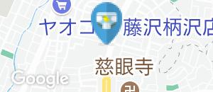 マクドナルド 藤沢柄沢店(1F)のオムツ替え台情報