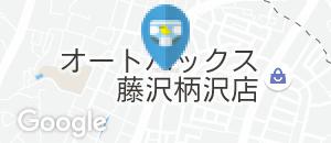 ヤオコー 藤沢柄沢店(1F)のオムツ替え台情報