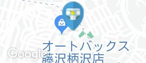 業務スーパー TAKENOKO 柄沢店(1F)のオムツ替え台情報