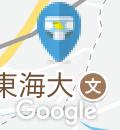 眼鏡市場 秦野東海大学前店のオムツ替え台情報