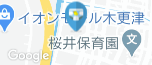 せんどう木更津店のオムツ替え台情報