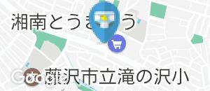 藍屋 湘南ライフタウン店のオムツ替え台情報