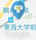 イオン ザ・ビッグ 平塚真田店(2F)のオムツ替え台情報