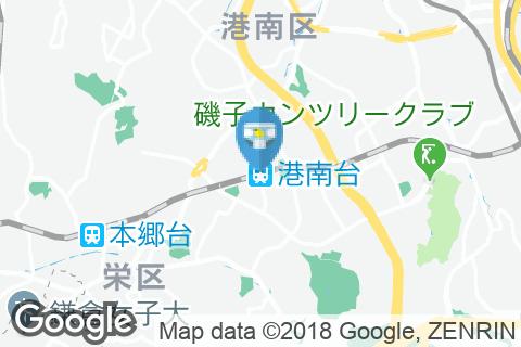 港南台駅(改札内)のオムツ替え台情報
