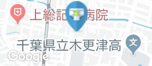 木更津市立図書館(1F)のオムツ替え台情報