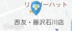 マクドナルド 藤沢石川店(2F)のオムツ替え台情報