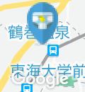 クリエイトS・D 秦野鶴巻店のオムツ替え台情報