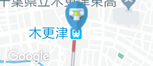 木更津駅(改札内)のオムツ替え台情報
