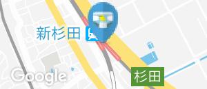 ビーンズ新杉田(1階 多目的トイレ)のオムツ替え台情報