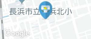 はま寿司 長浜店のオムツ替え台情報