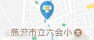 カメラのキタムラ 藤沢・湘南台店(1F)のオムツ替え台情報