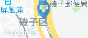 くら寿司磯子店のオムツ替え台情報