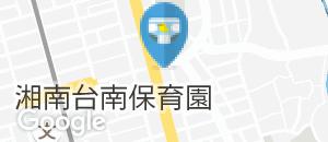 ザ・プライス湘南台店のオムツ替え台情報