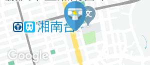 ドコモショップ湘南台店(2F)のオムツ替え台情報